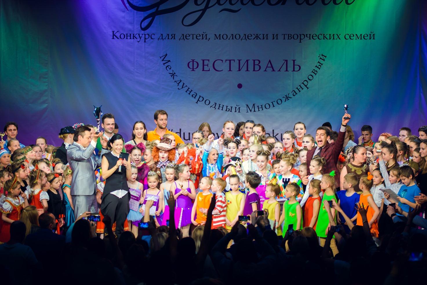 Адреса фестивалей и конкурсов